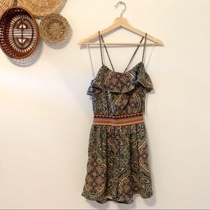 Altar'd State Romper NWT   Small